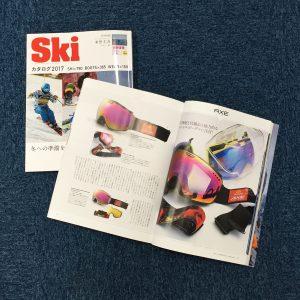 ski_ax960