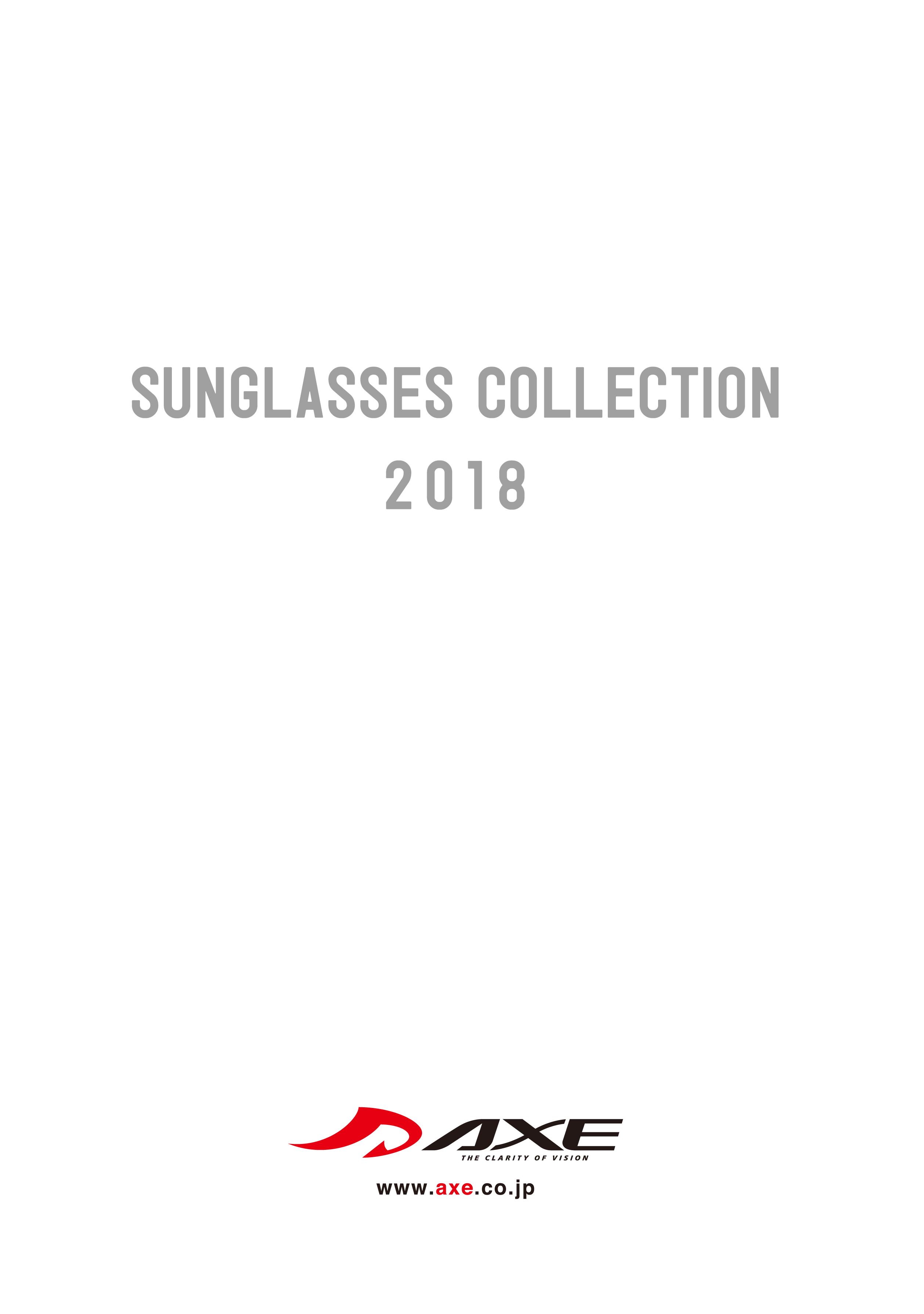 2018サングラスカタログ