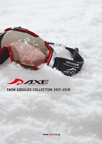 2017-2018ゴーグルカタログ