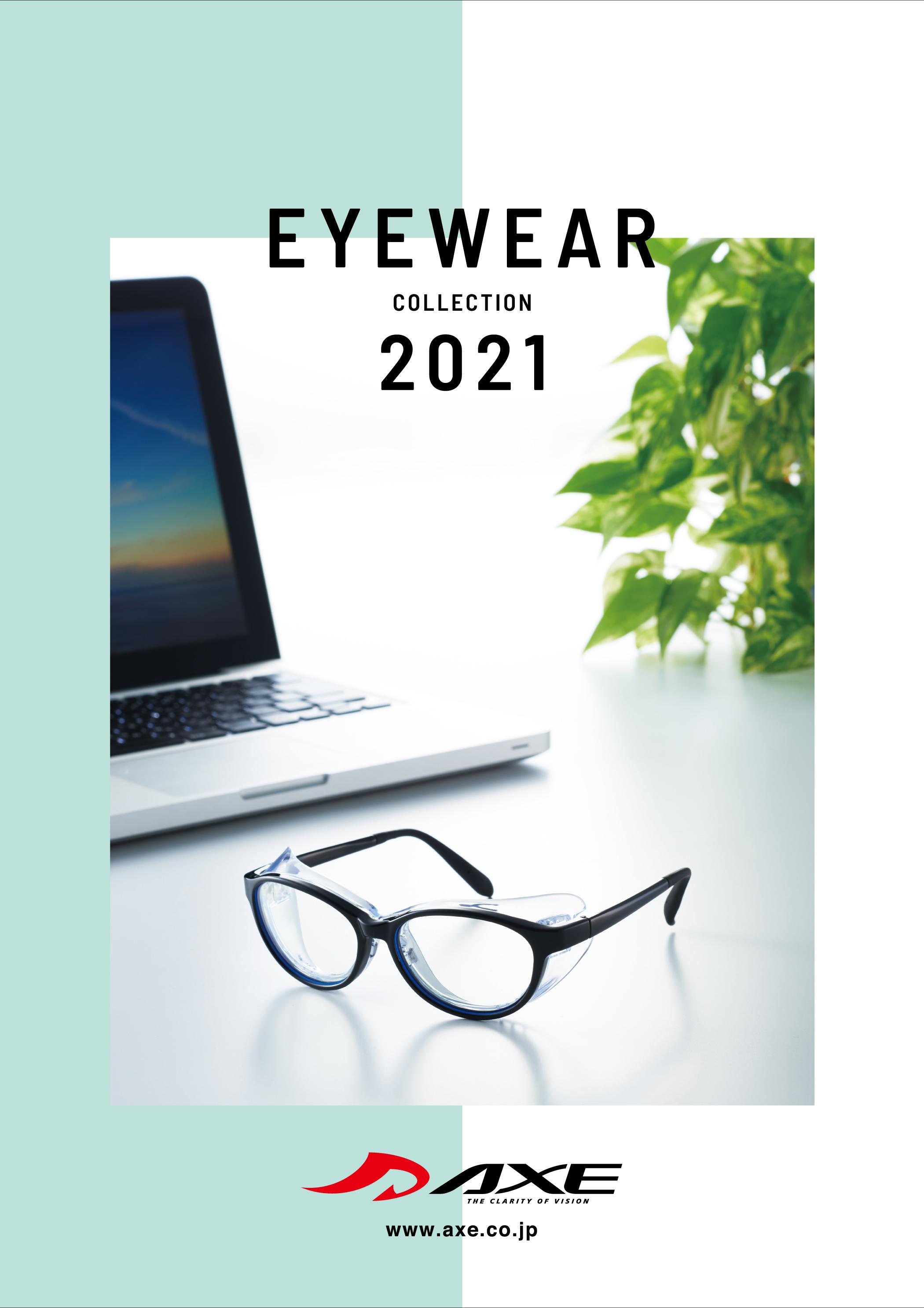 2021サングラスカタログ